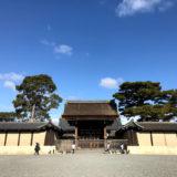 京都の新築マンション価格は平均年収の11.95倍で全国2位!!(2018年)  顧客は「買い急がず」業者は「売り急がず」