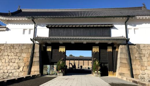 世界遺産・元離宮二条城の北『(仮称)シャングリ・ラ ホテル 京都』
