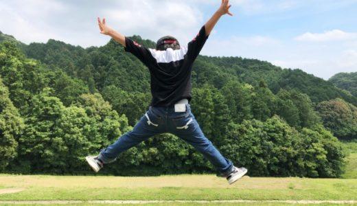京都の自然と日本文化を感じられる新たな体験拠点 「スノーピーク京都嵐山」 2020年春、オープン!