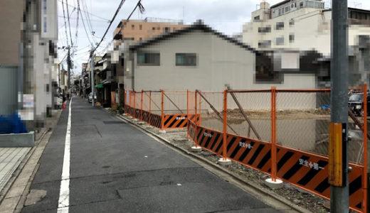 烏丸五条東・ホテル計画を分譲マンション計画に変更/セイケンプラン