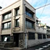 河原町五条下がる、任天堂旧本社がホテルに!! 開発・運営は(東京)Plan・Do・See プラン・ドゥ・シー