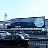 阪急洛西口駅・イオンモール京都桂川周辺の分譲マンション  & 桂ガーデンハイツ