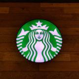 四条柳馬場角の『京都信用金庫 本店1階』にスターバックスコーヒー併設!! そのブランディングと集客力