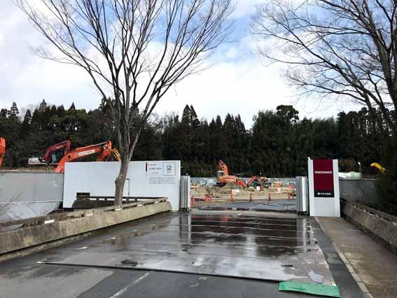 京都初進出!!『ヒルトン』が京都しょうざんリゾート内の『しょうざんボウル跡地』に来秋開業!! & 京都エリア・2020年今後開業する外資系ホテル一覧