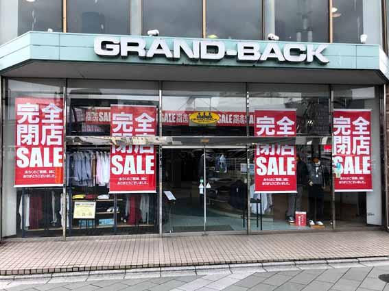 川端五条『大きいサイズの服メンズ専門店  GRAND-BACKグランバック』完全閉店!!