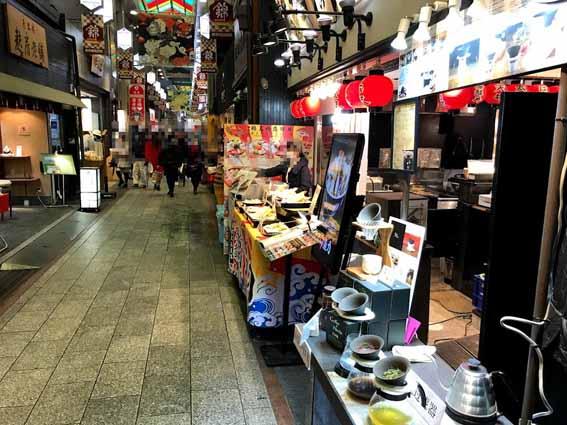 京の台所『錦市場』の今日、新型肺炎の影響は? 注目のお店『39Arita(有田)』
