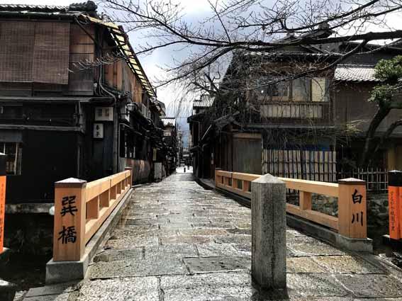 ラオックス「京都祇園店」閉店、京都ホテルが最終赤字へ