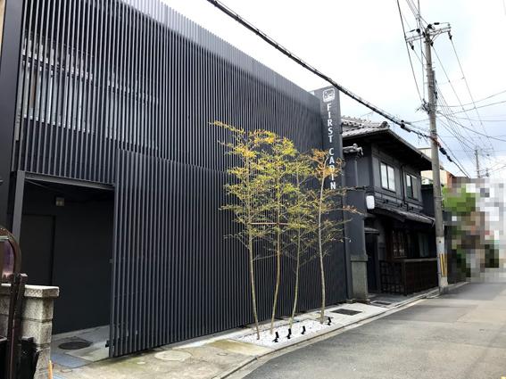 ファーストキャビンST. 京都梅小路 RYOKANは3月末に営業を終了!!  JR西日本ファーストキャビン、 店舗を閉鎖し解散