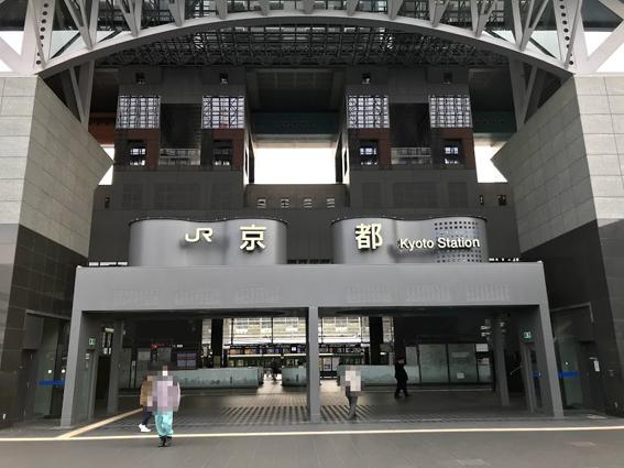 人が、熱が、消えた京都駅。 高倉通に『ガーネット』本社ビル計画地など