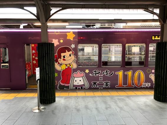 京都の主要ホテル 100室以上4割休業に!!  京阪グループが開業 110周年です