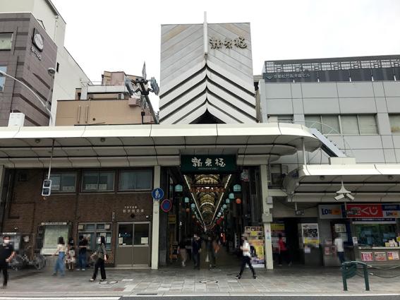京都・新京極通の路面テナント募集中!!