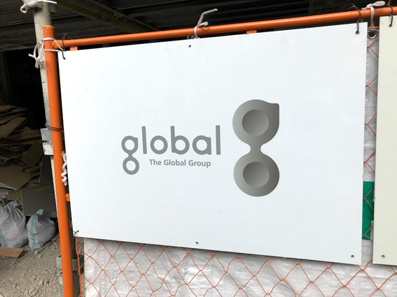 THEグローバル社/㈱グローバル・エルシード・京都初の分散型ホテルTHE GENERAL KYOTO、計画地他