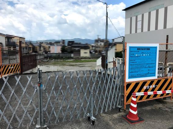 京都市右京区太秦、スイトピア隣接で『西日本土地建物㈱』の開発が。新築分譲マンション計画???