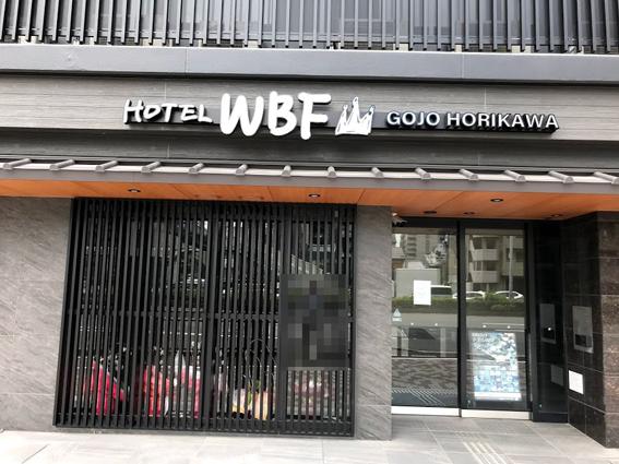 ホテル淘汰、地価上昇陰り 京都の不動産はどうなる?