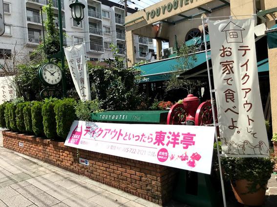 北山通の現在とこれから/結婚式場・新築分譲マンション「ジオ京都北山」・「シアターコンプレックス」構想