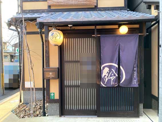 京都市内でゲストハウス「Rinn(鈴)」など計78施設を管理する不動産開発会社レアルが民事再生法の申請
