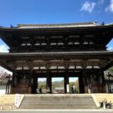 【kyoto1192】京都市『右京区』の最新/新築分譲マンション