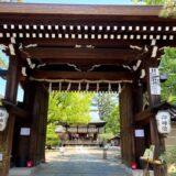 【kyoto1192】京都市『上京区』の最新/新築分譲マンション