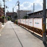 速報!! 地下鉄「今出川」駅歩2分!!(約120m)関電不動産開発が18戸の新規分譲マンション計画