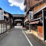 【kyoto1192】京都市『下京区』の最新/新築分譲マンション