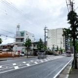 速報!! 山科駅から南へ徒歩約8分 『阪急阪神不動産』の新築分譲マンション計画地