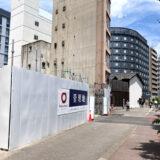 速報!! 四条堀川の『大和ハウス工業』の「管理地」は新築分譲マンション計画に!!