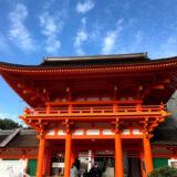 【kyoto1192】京都市『北区』の最新/新築分譲マンション
