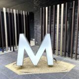 京都の街がまた賑やかになってきそうです。2021年6月10日(木)に「HOTEL The M's KYOTO」「HOTEL M's EST NANAJO」「HOTEL Pagong with M's」を3館同時グランドオープン!!