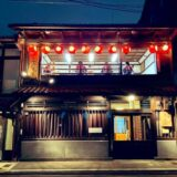 速報!!『スムラボ』7月祇園祭の京都、中心部『田の字地区』に新たな新築分譲マンション計画か?パラドールの今井建設