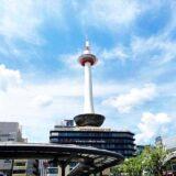 【スムラボ】【完全版・京都市内の新築分譲マンション一覧】築後未入居・未確定・噂物件も含みます