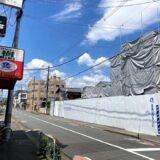 京都御苑西、京都府庁北、新町通沿いに『今井建設』の取得地が!!