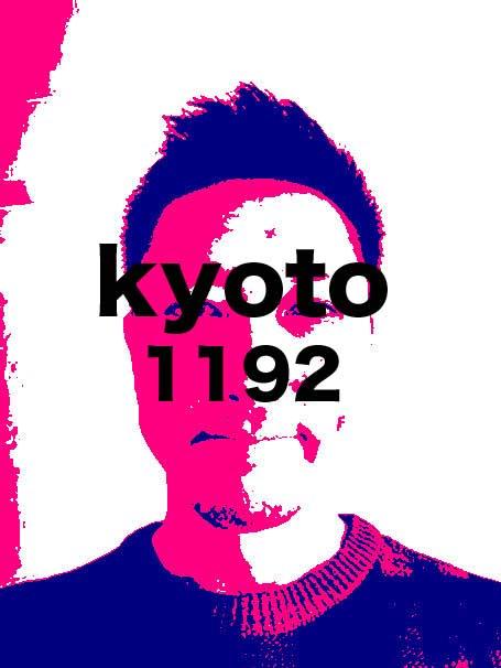 京都の現在(いま)を不動産からキリトルWEBサイト