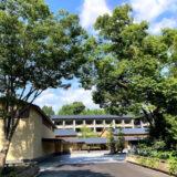 これから開業する京都エリアの外資系ホテル・注目の日系ホテル。京都市北区『ROKU KYOTO, LXR Hotels & Resorts』が「しょうざんボウル跡地に」に9/16(木)開業!